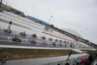 THE ENTRY FORM TO THE WSK SUPER MASTER SERIES AVAILABLE ON THE WSK OFFICIAL WEBSITE. Gallery
