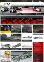 THE BRAND NEW WEB SITE BY WSK PROMOTION DEDICATED TO ACI-CSAI FORMULA 4 ITALIAN CHAMPIONSHIP IS NOW ON LINE. Gallery